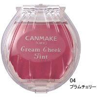 CANMAKE(キャンメイク) クリームチーク ティント 04(プラムチェリー) 井田ラボラトリーズ