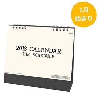 九十九商会 ザ・スケジュール TK-24 1冊
