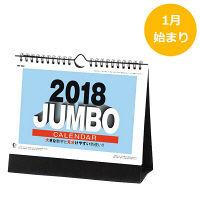 九十九商会 卓上カレンダージャンボ文字 TK-26 1冊