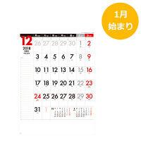 九十九商会 月曜始まりカレンダー TK-28 1冊