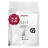 【ドリップコーヒー】アートコーヒー ドリップバッグ ART7 ブラジルイパネマ農園 1パック(8袋入)