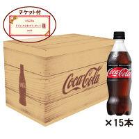 コカ・コーラ ゼロ CokeOn連携 LOHACOオリジナルデザインカートン 1箱(15本入)