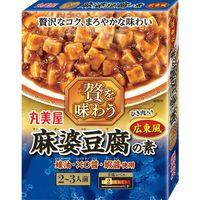 丸美屋 贅を味わう 麻婆豆腐の素 広東風 180g 1箱