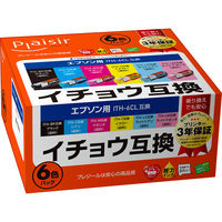 プレジール 互換インク PLE-EITH-6P 1パック(6色入) (エプソン ITH-6CL互換)