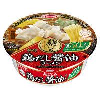 エースコック 麺ごこち 糖質50オフ 芳醇鶏だし醤油ラーメン 948408 3個