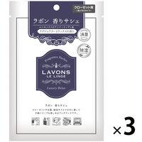 ラボン香りサシェ ラグジュアリー 3個