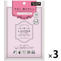 ラボン香りサシェ フレンチマカロン 3個