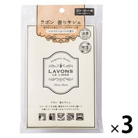 ラボン香りサシェ シャンパンムーン 3個