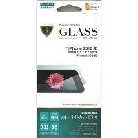 ラスタバナナ iPhone7/6S/6用ガラスフィルム ブーライトカット GE751IP7A
