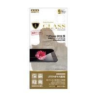 ラスタバナナ iPhone7/6S/6用ガラスフィルム0.2mmゴリラガラス GG751IP7A2