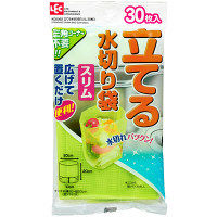 立てる水切り袋 スリム 1袋(30枚入)