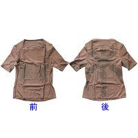 【アウトレット】トンボ エイジングケア半袖シャツ ベージュ  S CR890-28 1枚