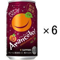 サッポロ アランチェッロ 350ml 6缶