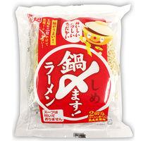 藤原製麺 鍋〆ます!ラーメン2回分 kari 4976651080572 1個