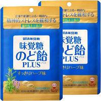 味覚糖 機能性表示食品 味覚糖のど飴PLUS すっきりハーブ味 1セット(2袋入)