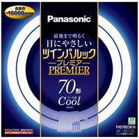 【アウトレット】パナソニック ツインパルックプレミア蛍光灯 70W形 クール色 FHD70ECWH