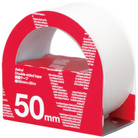 アスクル 両面テープ カッター付 幅50mm×20m
