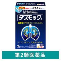 【第2類医薬品】ダスモックa 16包 小林製薬