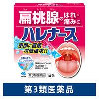 【第3類医薬品】ハレナース 18包 小林製薬