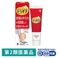 【第2類医薬品】ヒシモア 30g 小林製薬