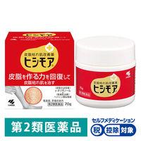 【第2類医薬品】ヒシモア 70g 小林製薬