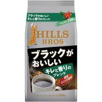 【コーヒー粉】日本ヒルスコーヒー ブラックがおいしいブレンド 1袋(300g)