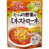 たっぷり野菜のミネストローネ用ソース1個