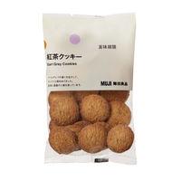 無印良品 無印良品 紅茶クッキー 02405755 良品計画