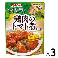 カゴメ 鶏肉のトマト煮用ソース 1セット(3個)