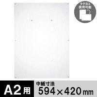 アートプリントジャパン アクリルポスターパネル A2(外寸:644×470mm)