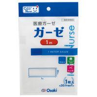 オオサキメディカル CNガーゼ 1m 1個
