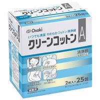 オオサキメディカル クリーンコットンA 1箱(25包入)