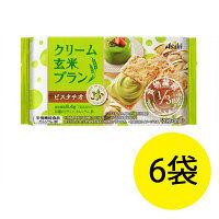 クリーム玄米ブラン ピスタチオ 1箱(6袋入) アサヒグループ食品 栄養調整食品