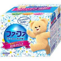 ファーファ コンパクト洗剤 ベビーフローラル 0.9kg 1セット(2箱入) 衣料用洗剤 NSファーファ・ジャパン