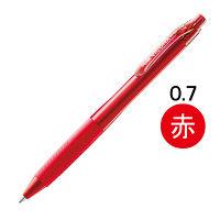 ボールペン ビクーニャエックス0.7 赤