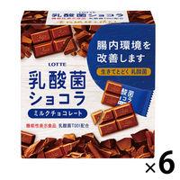 ロッテ 乳酸菌ショコラ 1セット(6個入)