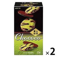 ロッテ チョココ<薫る抹茶> 1セット(2箱入)