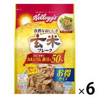 ケロッグ 玄米フレーク徳用 袋 400g 1セット(6袋)