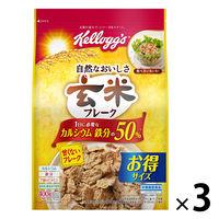 ケロッグ 玄米フレーク徳用 袋 400g 1セット(3袋)