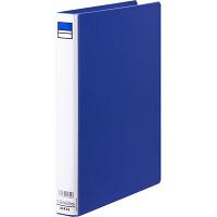 アスクル パイプ式ファイル 両開き ベーシックカラースーパー(2穴)A4タテ とじ厚20mm背幅36mm ブルー 3冊
