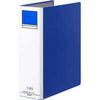 アスクル パイプ式ファイル 両開き ベーシックカラースーパー(2穴)A4タテ とじ厚70mm背幅86mm ブルー 3冊