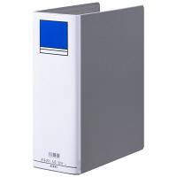 アスクル パイプ式ファイル 両開き ベーシックカラースーパー(2穴)A4タテ とじ厚90mm背幅106mm グレー 3冊