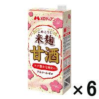 メロディアン 米麹甘酒 1000ml 1箱(6本入)