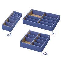 引き出し整理ボックス 浅型 高さ50mm アソート 1パック(小×2、中×2、大×1) アスクル