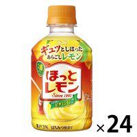 カルピス ほっとレモン 280ml 1箱(24本入)