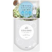ファーファ ココロ 洗たく用洗剤 詰め替え 480ml 1個 NSファーファ・ジャパン