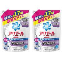アリエール イオンパワージェル サイエンスプラス ウィルス除去 詰め替え 超特大 1270g 1セット(2個入) 洗濯洗剤 P&G