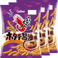 カルビー かっぱえびせんホタテ醤油味3袋