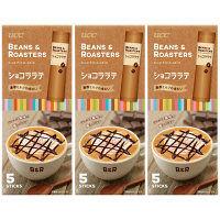 UCC ビーンズ&ロースターズ ショコララテ スティック 粉 (12gx5p)x3