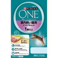 【ロハコ5周年お試し商品】 PURINA ONE(ピュリナワン) キャットフード 室内飼い猫用 インドアキャット 50g 1袋 ネスレ日本